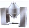 W型双锥高效不锈钢混合干燥机