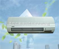 秦皇島壁掛式臭氧消毒機\臭氧發生器\消毒設備