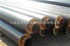 DN15-DN1200聚氨酯保温管//聚氨酯蒸汽保温管//聚氨酯泡沫保温管