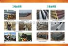 DN15-DN1200聚氨酯复合保温管价格//聚氨酯泡沫保温管供应商