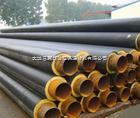 聚乙烯夹克管生产厂家//热力高密度聚乙烯夹克管//聚氨酯夹克管