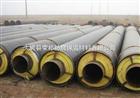 钢套钢复合保温管//玻璃钢保温管//蒸汽保温管