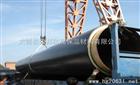 钢套钢蒸汽保温管价格//聚氨酯直埋保温管厂家//钢套钢聚氨酯保温管