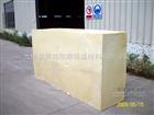 聚氨酯发泡保温板,阻燃聚氨酯外墙保温板