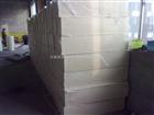 防水聚氨酯保温板生产与施工//聚氨酯发泡保温板