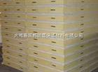 聚氨酯泡沫复合板厂家//聚氨酯保温大板哪里便宜//聚氨酯防水保温板