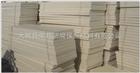 乌鲁木齐聚氨酯保温板价格//生产厂家聚氨酯保温大板