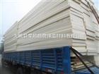 外墙保温发泡板价格,聚氨酯复合板厂家