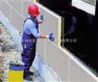 三秒自熄聚氨酯泡沫保温板//聚氨酯防火水泥涂层聚氨酯保温板厂家价格