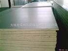 聚氨酯夹芯板厂家,聚氨酯防水复合板,自熄保温板价格