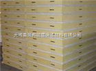 质优廉价的聚氨酯保温板 外墙保温板价格