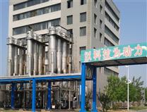 温州降膜蒸发器