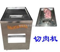 豬皮切絲機,鮮肉切片機,切肉機