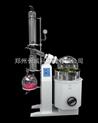 R-1050-50L旋转蒸发器