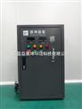 ZCS-A/G-10小型臭氧发生器空气源臭氧发生器