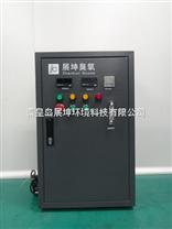ZCS-A/G-10小型臭氧發生器空氣源臭氧發生器