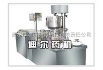 ZS-1/3栓劑灌封機