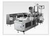 ZS—U型全自动栓剂灌封机组厂商