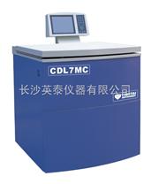 供应优质英泰CDL7MC超大容量冷冻离心机