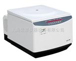 TDL-8M臺式大容量冷凍離心機
