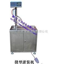 微型灌裝機 灌裝機  煙臺灌裝機   水灌裝機