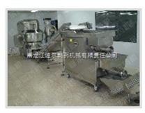GSL系列双层高效精炼机