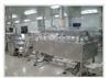 滚筒式自动筛丸机;筛丸机价格;筛丸机厂商