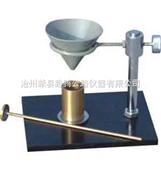 WX-2000型自由膨胀率测定仪( 路腾仪器)