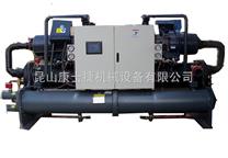 江蘇水冷螺桿式冷水機|制冷機