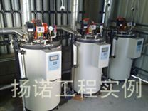 供应蒸发量35/50/80/100kg燃油锅炉、燃气蒸汽锅炉