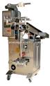 小五金包装机/五金塑胶包装机/五金螺丝包装机