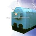 2吨生物质蒸汽锅炉