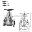10FCJ 10FCJS 10FCJU  KITZ铸铁法兰截止阀(明杆式) 日本进口蒸汽截止阀