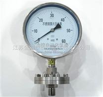 YPF不銹鋼膜片壓力表