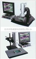 工业三维视频显微镜、视频检测显微镜、3D视频显微镜