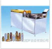 济宁市亨达超声设备有限公司