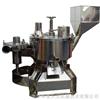 HMB-701C低����室研磨式超微粉碎�C