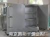 DCY-350-1600L臭氧灭菌低温烘干箱