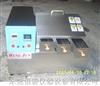 蒸汽老化���C/蒸汽老化箱