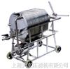 浙江温州不锈钢板框压滤机