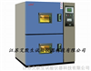 温度冲击试验箱/高低温冲击试验箱