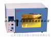 LH精密干燥箱/上海精密干燥箱