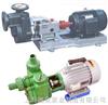 耐腐自吸塑料泵/不锈钢自吸泵:卧式氟塑料自吸泵价格