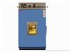 AFU—100、250、400防锈油脂湿热试验箱/上海防油脂湿热试验箱