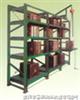 3格4层供应苏州抽屉式模具架,上海抽屉式模具架