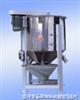 1000KG苏州大型搅拌机,上海大型混料机