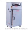 9盘供应苏州9盘箱型干燥机