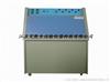 ZN-P紫外光耐气候老化试验箱/低温恒温试验箱