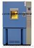 GDS高低温试验箱/低温恒温恒湿试验箱