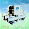精密冷水机|冰水机|冰冻机|水机